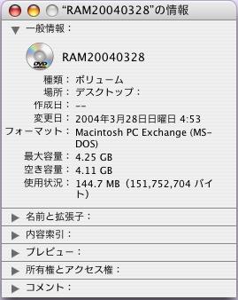 DVD-RAM_fat32.jpg