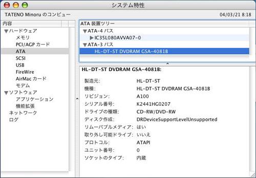 GSA-4081BonMacOSX.jpg