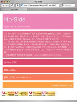 No-Side.jpg
