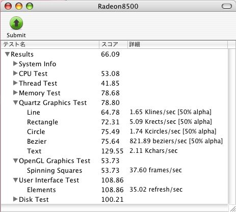 Xbench_radeon8500.jpg