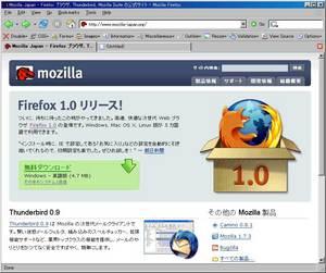 firefox10.jpg