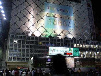 iPodmini_shibuya.jpg