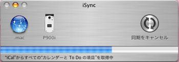 iSync2.jpg