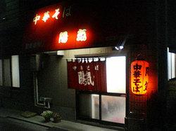 050510youki.jpg