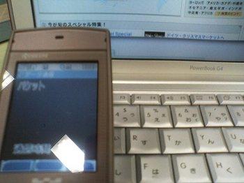 051128WX310K.jpg