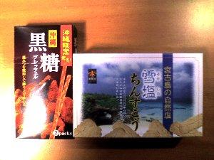 060205chinsuko.jpg
