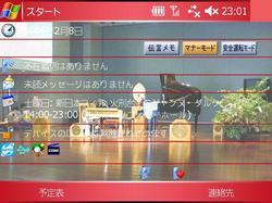 060208W-ZERO3SS_2.jpg