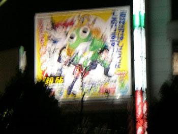 060219kichijoji3.jpg