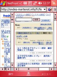 060308freshreader2.jpg