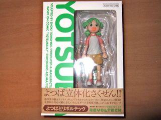 070926yotsubato2.jpg