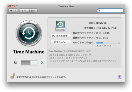 071027TimeMachine1.png