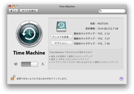 071027TimeMachine2.png
