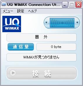 090312UQ-utility1.png