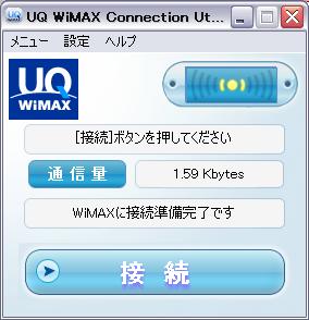090312UQ-utility2.png