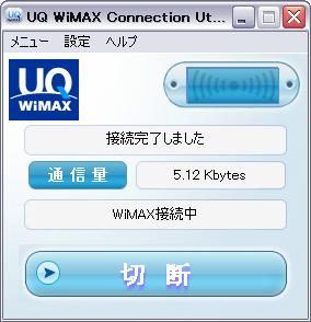 090312UQ-utility3.png