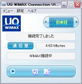 090316uq-kohokupa-utility.png
