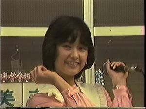 sawamura1981.jpg